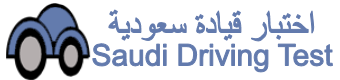 Saudi Driving Test Learners Portal